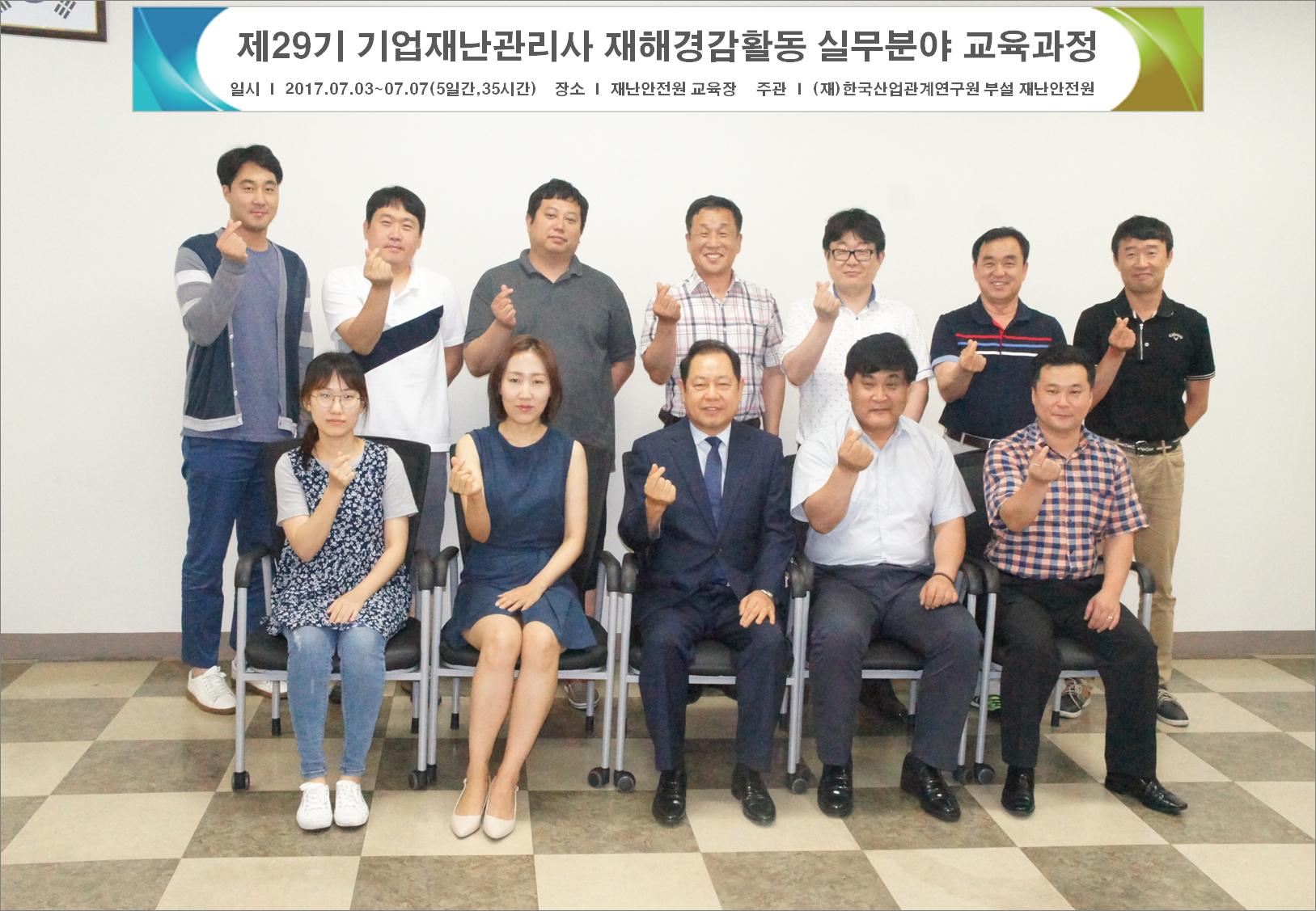 기재 실무분야_제29기(서울,평일반)170703-0707.png